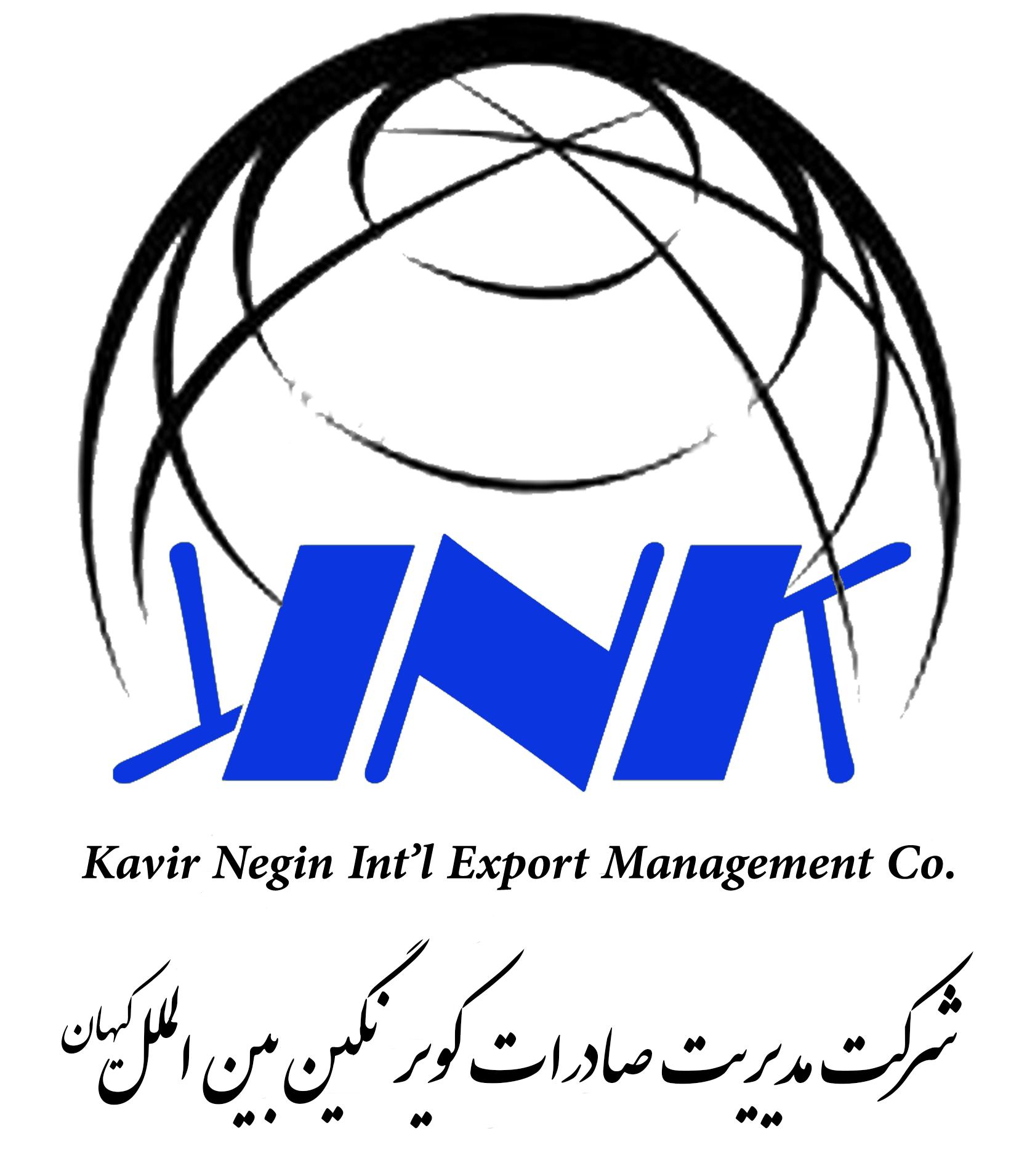 Kavir Negin International Export Management Company