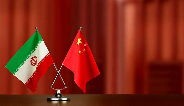 China Market Webinar