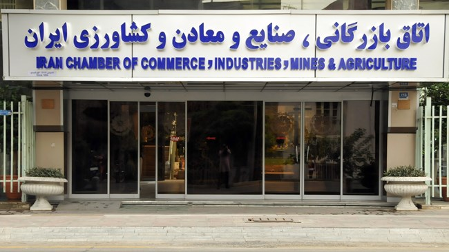 Founders Association of Iranian Steel Structures Manufacturers and Exporters Association
