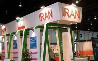 Inauguration of a special exhibition of Iran in Erbil, Iraq