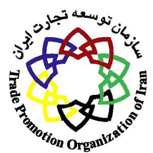 Iran Development and Trade Organization