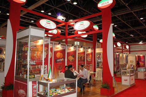 Opportunity to attend the 19th exhibition of organic and natural products in the Middle East for Iranian producers and traders