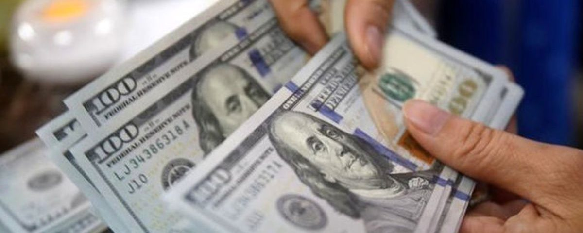 The end of July of this year, the deadline for completing and sending the foreign currency certification documents of the 97 exporters