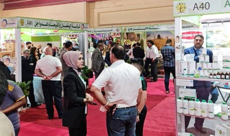 Iran's participation in the 12th International Exhibition of Agriculture, Livestock and Poultry in Iraq