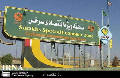 Investigation of transportation and infrastructure problems of Sarakhs special zone