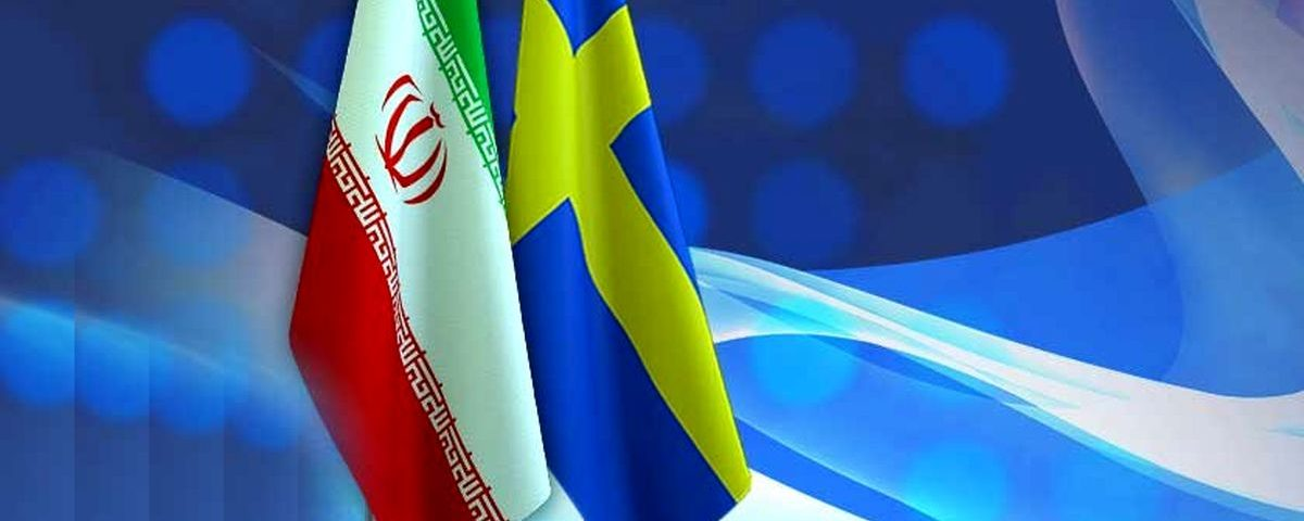 Development of industrial and trade cooperation between Iran and Sweden