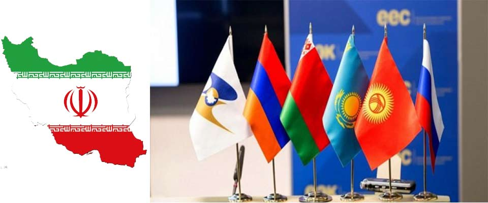 The first negotiating meeting between the representatives of Iran and the Eurasian Economic Union