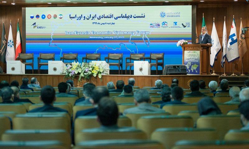 The need to upgrade the Iran-Eurasia Agreement to free trade